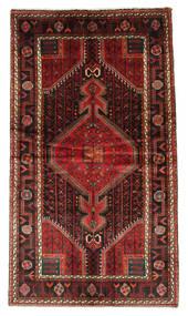 Nahavand carpet EXZC830
