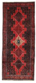 Kurdi carpet EXZF87