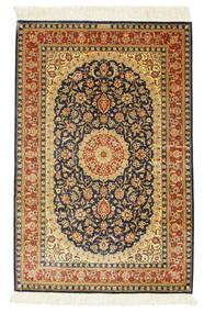 Qum silk signed: Qum Ahmadi carpet BTC57