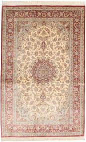 Ghom Silke Signerad: Dashi Zadeh Matta 136X213 Äkta Orientalisk Handknuten Beige/Ljusbrun (Silke, Persien/Iran)