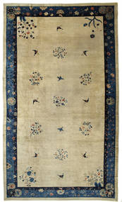Tapis Chinois Antique Peking VEXK3