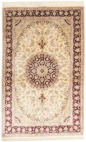 Qom Mătase Semnat: Mohammadi Covor 130X205 Orientale Lucrat Manual Bej/Bej Închis (Mătase, Persia/Iran)