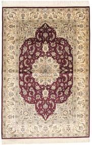 Ghom Seide Signatur: Ghom Rezai Teppich  100X150 Echter Orientalischer Handgeknüpfter Hellbraun/Gelb (Seide, Persien/Iran)