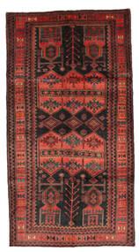 Kurdi Rug 147X275 Authentic  Oriental Handknotted Dark Grey/Dark Red (Wool, Persia/Iran)