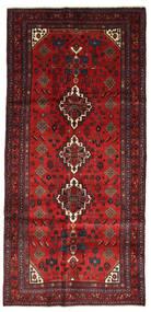 Kurdi carpet EXZF30