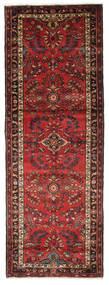 Hamadan carpet AHL171