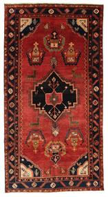 ハマダン 絨毯 EXZH441