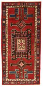 Hamadan Patina carpet EXZB17
