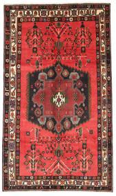 Afshar carpet ABZ132