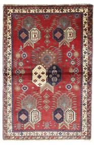 Afshar carpet ABZ96