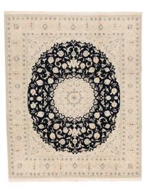 Nain 9La Teppich  250X306 Echter Orientalischer Handgeknüpfter Beige/Hellgrau Großer (Wolle/Seide, Persien/Iran)