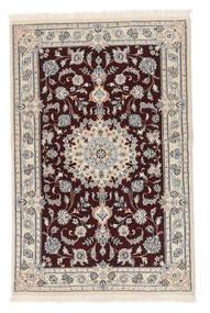ナイン 9La 絨毯 88X136 オリエンタル 手織り ベージュ/ホワイト/クリーム色 (ウール/絹, ペルシャ/イラン)