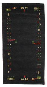 Gabbeh Indo carpet AMZR281