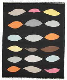 Leaves - Black carpet CVD8215
