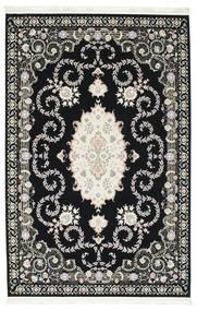 Nova Isfahan Nabeh rug CVD8172