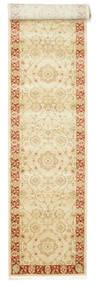 Farahan Ziegler - Beige / Rood tapijt RVD9651