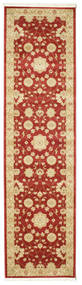 Farahan Ziegler - Red Rug 80X300 Oriental Hallway Runner  Dark Beige/Rust Red ( Turkey)