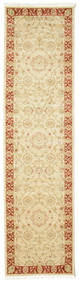 Farahan Ziegler - Beige/Red Rug 80X300 Oriental Hallway Runner  Beige/Yellow/Light Brown ( Turkey)