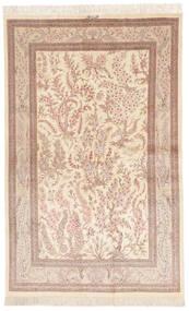 Kom Jedwab Sygnowany: Kom Motevasel Dywan 123X197 Orientalny Tkany Ręcznie Beżowy/Żółty (Jedwab, Persja/Iran)