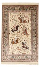 Qom Mătase Semnat: Sharifi Covor 130X200 Orientale Lucrat Manual Bej/Maro Deschis (Mătase, Persia/Iran)