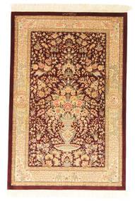 Ghom Silke Signerad: Ghom Abasi Matta 96X148 Äkta Orientalisk Handknuten Mörkbeige/Ljusbrun/Mörkröd (Silke, Persien/Iran)
