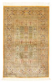 Qum Silk Rug 77X120 Authentic  Oriental Handknotted Light Brown/Dark Beige (Silk, Persia/Iran)