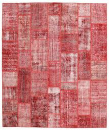 Patchwork Matto 251X302 Moderni Käsinsolmittu Ruoste/Vaaleanpunainen/Tummanbeige Isot (Villa, Turkki)