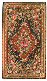 Rose Kelim Rug 186X326 Authentic  Oriental Handwoven Dark Brown/Brown (Wool, Moldova)