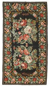 Rozenkelim Vloerkleed 212X388 Echt Oosters Handgeweven Donkergrijs/Bruin (Wol, Moldavië)