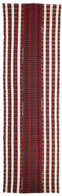 Kilim Semi Antique Turkey Rug 4′11″x16′5″ Authentic  Oriental Handwoven Hallway Runner  Dark Red/Dark Brown (Wool, Turkey)