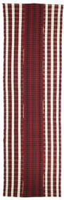Kelim Halbantik Turkey Teppich 150X500 Echter Orientalischer Handgewebter Läufer Dunkelrot/Dunkelbraun (Wolle, Türkei)