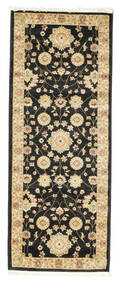 Farahan Ziegler - Black Rug 80X200 Oriental Hallway Runner  Black/Yellow ( Turkey)