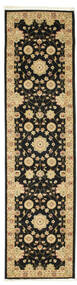 Farahan Ziegler - Black Rug 80X300 Oriental Hallway Runner  Black/Yellow ( Turkey)