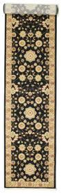 Farahan Ziegler - Fekete szőnyeg RVD9634