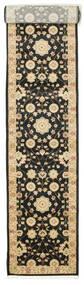 Farahan Ziegler - Zwart tapijt RVD9633