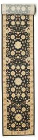 Tapis Farahan Ziegler - Noir RVD9632