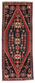 Saveh Patina tapijt EXZP185