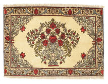 Bidjar carpet EXZO148
