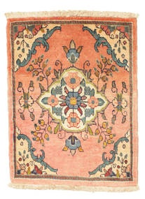 Arak carpet EXZO22