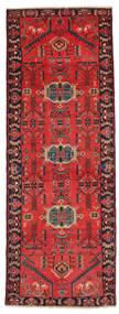 Saveh Patina szőnyeg EXZP181