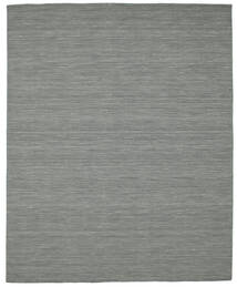 Kilim loom - Dark Grey rug CVD9132