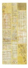 Patchwork szőnyeg BHKW196