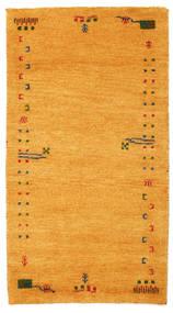 Gabbeh Indo carpet AMZR892