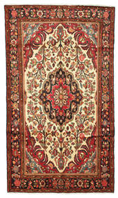 Lillian carpet VEXZL138