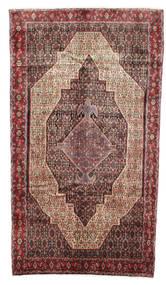 Senneh szőnyeg VEXZL1616