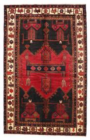 Koliai szőnyeg VEXZL329