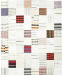 Kilim Patchwork carpet XCGU160