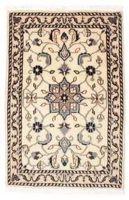 Nain szőnyeg VEXZL802