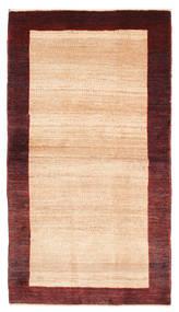 キャシュクリ ギャッベ 絨毯 RZZZP162