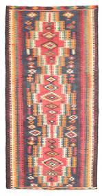 Kelim Fars tapijt EXZR379